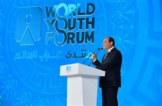 """بعثة مصر لدى الأمم المتحدة تُضمِن قرار """"التنمية الاجتماعية"""" لدعم إسهامات منتدى شباب العالم"""