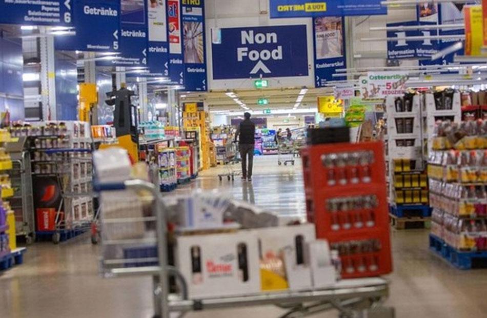 انخفاض مبيعات التجزئة الأمريكية بـ في يوليو