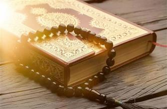 «وَاتَّقُوا اللَّهَ الَّذِى تَسَاءَلُونَ بِهِ وَالْأَرْحَامَ»