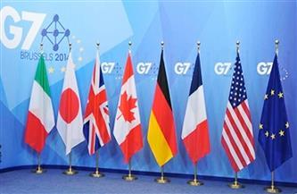 وزراء مجموعة السبع قلقون بشدة بسبب سلوك روسيا
