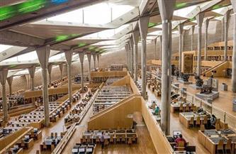 مكتبة الإسكندرية تنظم ورشة عمل حول العلاقات العربية الروسية