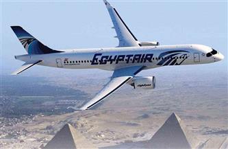 45 رحلة لمصر للطيران غدًا لنقل 3710 ركاب