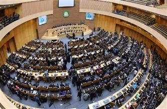 استئناف اجتماع المجلس التنفيذى لوزراء الخارجية الأفارقة الـ 38 اليوم تحضيرا للقمة الإفريقية