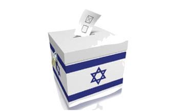 إسرائيل.. «موسم العودة» لصندوق الاقتراع 23 مارس 2021