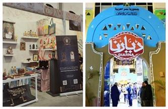 «التضامن» لـ«بوابة الأهرام»: مبيعات معرض ديارنا وصلت لـ2 مليون جنيه