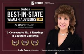 المصرية ليلى بنس متصدرة قائمة «فوربس»: بدأت الاستثمار بـ20 ألف دولار ووصلت إلى 2 مليار