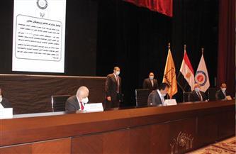 15 قرارًا مهمًا في اجتماع المجلس الأعلى للجامعات