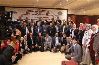 افتتاح الملتقى الأول لشباب قطاع الحسابات والمديريات المالية في الغردقة