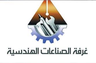 مصانع البوتاجاز تطالب بمهلة عام لتطبيق المواصفة المصرية..وتحذر من ارتفاع الأسعار