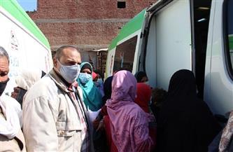 """قافلة طبية مجانية تضم 12 تخصصا ضمن مبادرة """"حياة كريمة"""" في الفيوم"""