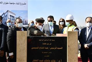 تفاصيل وضع حجر أساس جامعة حلوان الأهلية بحضور وزير التعليم العالي |صور