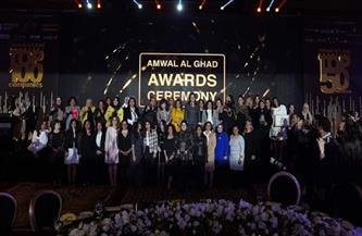 تنطلق 28 فبراير الجاري.. «قمة مصر للأفضل» تكرم 100 شركة وأبرز 50 سيدة تأثيرًا في مؤسسات الأعمال| صور