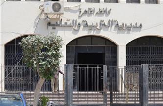 تعليم القاهرة تحصد ثلاثة مراكز على مستوى الجمهورية في مسابقتي الطفولة والإذاعة المدرسية