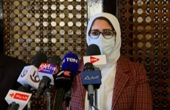 وزيرة الصحة: فتح الباب للتسجيل أمام المواطنين لتلقى لقاح كورونا الأسبوع المقبل