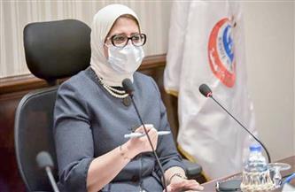 وزيرة الصحة تراجع نسب نجاح امتحانات الجزء الأول لمتدربي الزمالة المصرية 2021