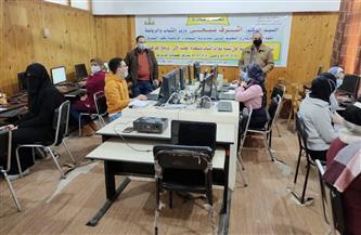 دورات تدريبية لتنمية مهارات الشباب في مبادئ الحاسب الآلي مجانًا بكفر الشيخ | صور