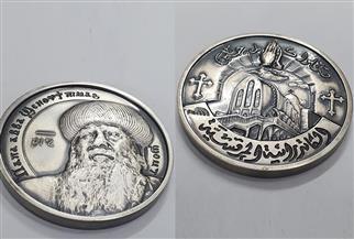 تفاصيل إصدار 3 ميداليات تذكارية لبطاركة الكنيسة القبطية الأرثوذكسية | صور