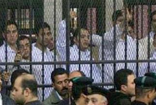 """تأجيل محاكمة خمسة متهمين بـ""""خلية أكتوبر"""" الإرهابية"""