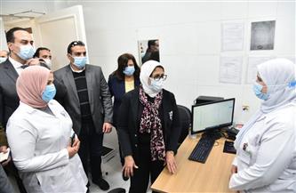 وزيرة الصحة تتفقد وحدة الشيخ موسى وتعلن تسجيل 900 ألف بمنظومة التأمين بالأقصر | صور