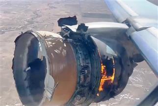 في ثاني حادث خلال 24 ساعة.. جريحان في احتراق محرك طائرة بوينج 747 في سماء هولندا