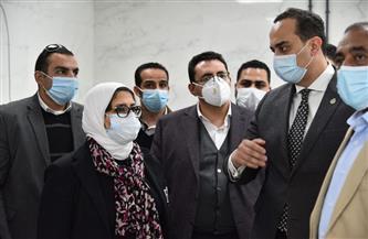 وزيرة الصحة: مجمع الأقصر الدولي صرح كبير يقدم كل الخدمات الطبية لأهالي المحافظة وجنوب الصعيد  | صور
