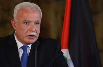 وزير خارجية فلسطين يؤكد ضرورة دعم مبادرة أبو مازن بعقد مؤتمر دولي للسلام