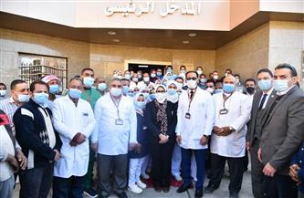 وزيرة الصحة تتفقد أول مستشفى متخصص في النساء والولادة لخدمة أهالي جنوب الصعيد | صور