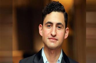 أمير المصري ينتظر عرض «Limbo» في بريطانيا يوليو المقبل