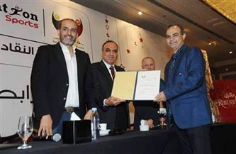 للمرة الثانية.. محمد فاروق هندي يفوز بالمركز الأول كأفضل مقال في مسابقة رابطة النقاد الرياضيين