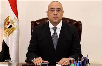 وزير الإسكان يتابع الموقف التنفيذي لمشروع محور ترعة الزمر بالجيزة| صور