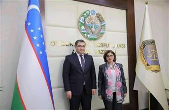 وزير عدل أوزباكستان يبدي اهتمامه بتجربة مصر في صياغة القوانين المُنظمة لممارسة العمل الأهلي