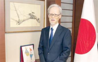 سفير اليابان بالقاهرة لـ«الأهرام»: المتحف المصرى الكبير سيكون هدية مصر للعالم ورمزا للصداقة بين البلدين