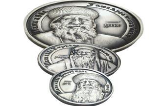 كيرلس وشنودة وتواضروس.. عملات تذكارية لتخليد «بطاركة مصر»