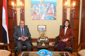 وزيرة الهجرة تستقبل رئيس الأكاديمية العربية للعلوم والتكنولوجيا والنقل البحري لبحث سبل التعاون المشترك| صور