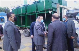 165 صندوقا متحركا وسيارة شفط لدعم منظومة النظافة بكفر الشيخ| صور
