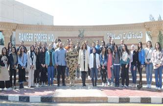«الهجرة» تنظم زيارة لشباب مصر الدارسين بالخارج و«بيج رامي» إلى قوات الصاعقة | صور