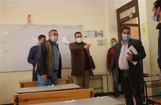 «تعليم الغربية» تشكل 5 لجان لمراجعة جاهزية المدارس لامتحانات النصف الأول | صور