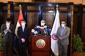 الصحة: فتح الموقع الإلكتروني لتسجيل المواطنين لتلقي اللقاح الأحد المقبل.. ومصر بصدد تسلم 8.6 مليون جرعة