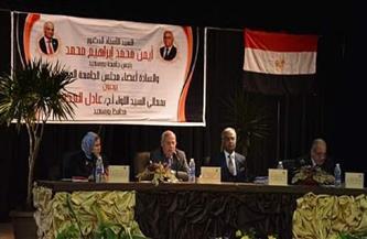 جامعة بورسعيد تمنح 4 باحثين درجة الدكتوراه و13 آخرين الماجستير | صور