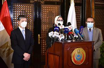 تفاصيل المؤتمر الصحفي لوزيرة الصحة والسفير الصيني لدى مصر