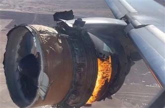 «تآكل المعدن» قد يكون وراء اشتعال محرك طائرة بوينج بالولايات المتحدة