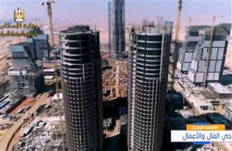 وزيرالإسكان: تنفيذ 60 دورا بالبرج الأيقونى بمنطقة الأعمال المركزية بالعاصمة الإدارية الجديدة