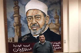 """أزهري يرسم """"الشيخ الطيب"""" على سجادة مطرزة في خمسة أشهر  صور"""
