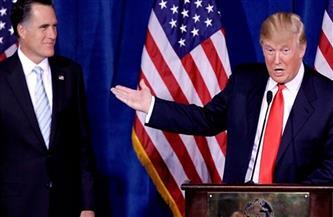 رومني: ترامب سيفوز بترشيح الحزب الجمهوري لانتخابات 2024