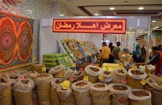 اعتماد تخفيض بنسبة 50% لمعرض «أهلاً رمضان» من القيمة الإيجارية أو أي رسوم