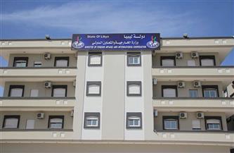 ليبيا تسمح بإقامة مكتب تمثيلي للمجلس العالمي للتسامح والسلام