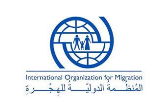 انطلاق مؤتمر الاتفاق العالمي للهجرة الآمنة في المنطقة العربية