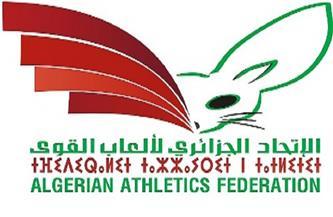 انتخاب فريد لواعيل رئيسًا جديدًا للاتحاد الجزائري للقوى