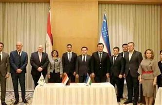 السفيرة أميرة فهمي تشهد مراسم إنشاء مصنع مصري متطور لإنتاج الأدوية بإقليم طشقند