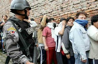 ارتفاع قتلى الشغب في سجون الإكوادور إلى 79 شخصًا